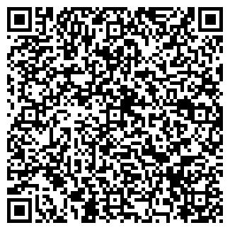 QR-код с контактной информацией организации BestEvents