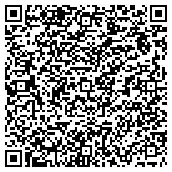 QR-код с контактной информацией организации Bilyts Art Centre