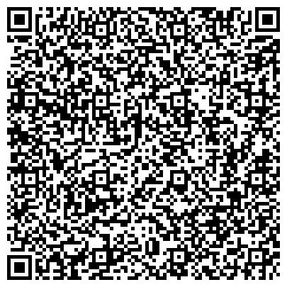 QR-код с контактной информацией организации Cashflow, клуб личной финансовой грамотности