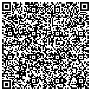 QR-код с контактной информацией организации Asia Color Professional (Азия Колор Профессионал), ТОО