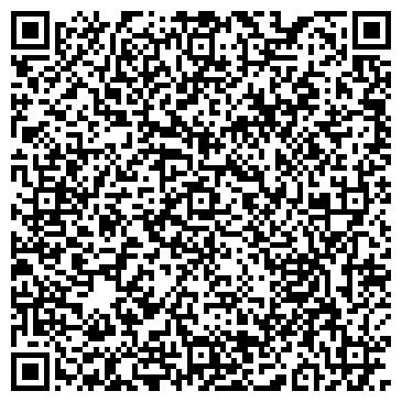 QR-код с контактной информацией организации Altyn Alma (Алтын Алма), ИП