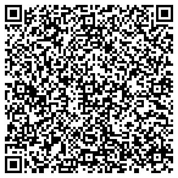 QR-код с контактной информацией организации центр Марины Бухановской