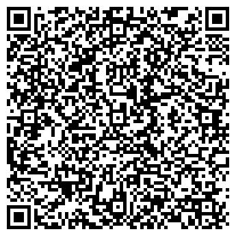 QR-код с контактной информацией организации Бульба Павел