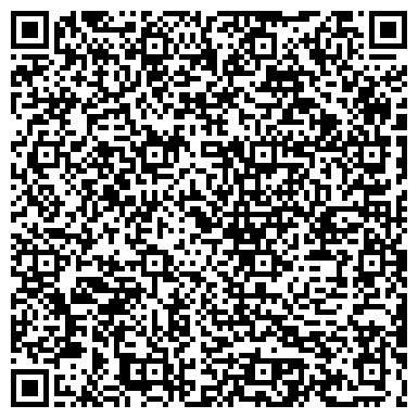 QR-код с контактной информацией организации Общество с ограниченной ответственностью Компания «Дайвекс»