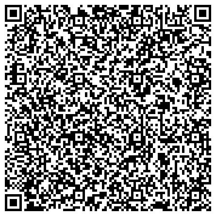 QR-код с контактной информацией организации Частное учреждение «Психологическая студия «Тан-Ра
