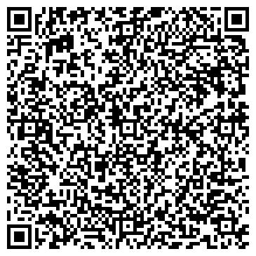 QR-код с контактной информацией организации ФЛП Самарская Л.А.