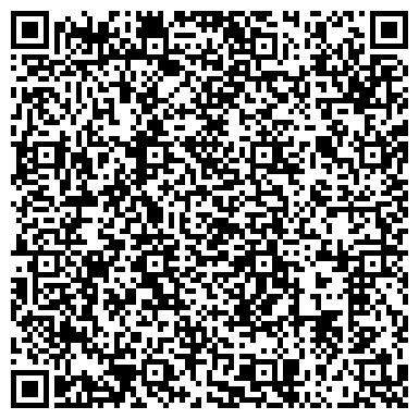 """QR-код с контактной информацией организации Образовательный центр Андрея Сподина """"Inten®"""""""