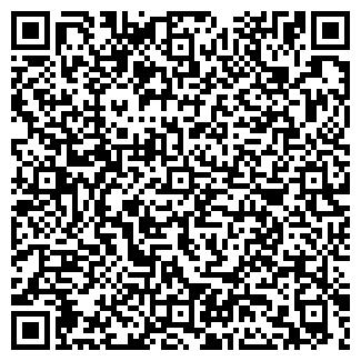 QR-код с контактной информацией организации Всезнайка