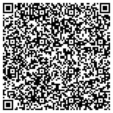 """QR-код с контактной информацией организации интернет-магазин """"Info-shop"""""""