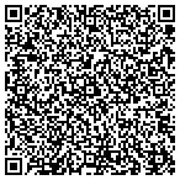 """QR-код с контактной информацией организации Интернет-магазин """"Натали"""""""