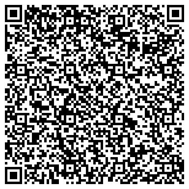 """QR-код с контактной информацией организации Образовательный центр """"Профессиональный интерес"""""""