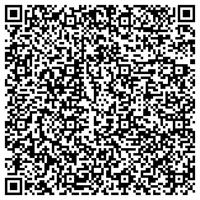 """QR-код с контактной информацией организации Образовательный центр """"Legal Info"""""""
