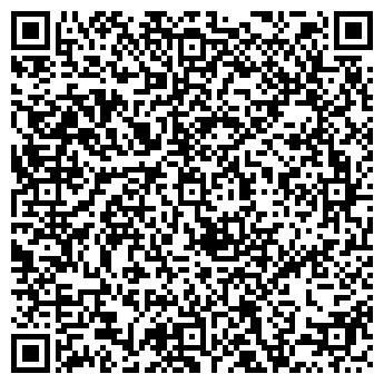 QR-код с контактной информацией организации ИП Эмилия Юлдашева