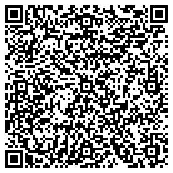 QR-код с контактной информацией организации ИП Юрковская О. А.