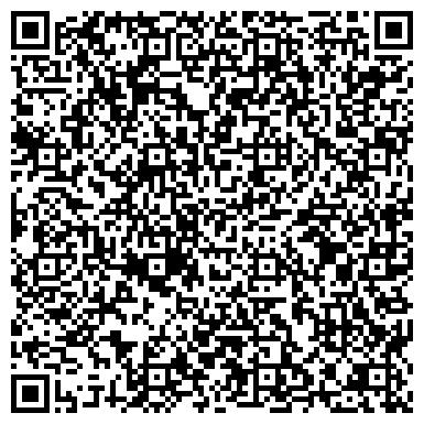 QR-код с контактной информацией организации Другая ЗДОРОВЬЕ И АКТИВНОЕ ДОЛГОЛЕТИЕ -- компания АРГО