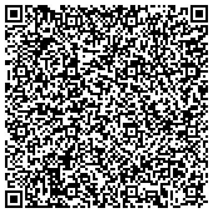 QR-код с контактной информацией организации Психолингвистический интенсивный курс казахского языка по евростандарту