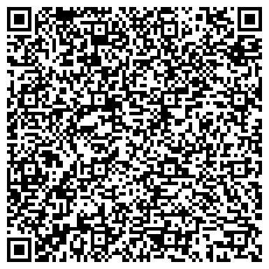 """QR-код с контактной информацией организации ТОО """"Kazakhstan Professional Services"""""""