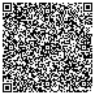 QR-код с контактной информацией организации Центр развития «Путь к Себе»