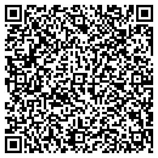 QR-код с контактной информацией организации LANDSHAFT