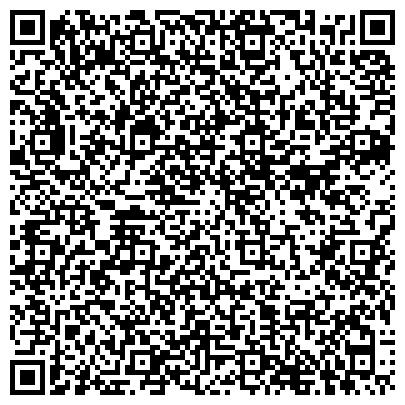 QR-код с контактной информацией организации Международная юридическая компания «ЮЛС Чарногурский и Вишнякова»