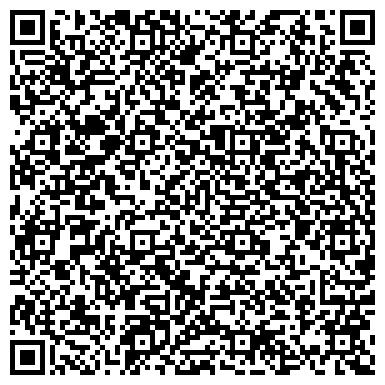 QR-код с контактной информацией организации Общество с ограниченной ответственностью ООО «Интерсерт-Украина» - Intercert Ukraine