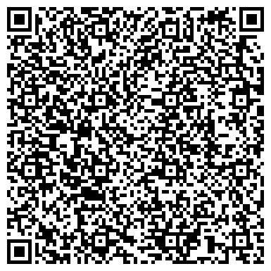 """QR-код с контактной информацией организации ТОО """"Management Training Center Intuit"""""""