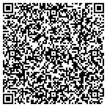 QR-код с контактной информацией организации КРИО ИНТЕР ТРЕЙДИНГ, ООО