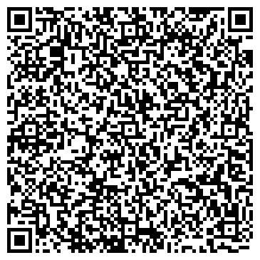 QR-код с контактной информацией организации Flower Show, флористический проект