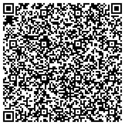 QR-код с контактной информацией организации Baytemir Consulting (Байтемир Консалтинг), ТОО