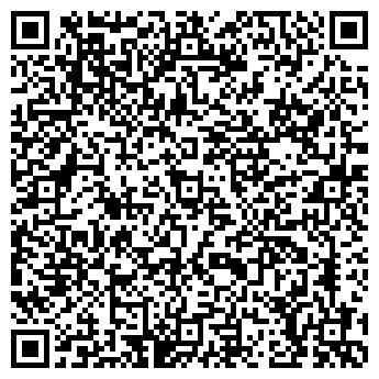 QR-код с контактной информацией организации Белжилище, ООО