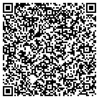QR-код с контактной информацией организации Shaanxi (Шанкси), ТОО