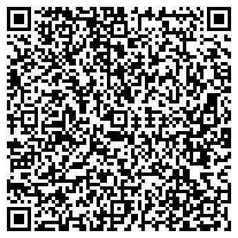 """QR-код с контактной информацией организации ЧАО """"ЭНРАН"""""""
