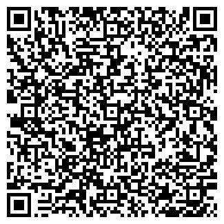 QR-код с контактной информацией организации Фупа, ООО