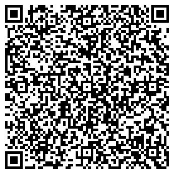 QR-код с контактной информацией организации Рехау, ТОО