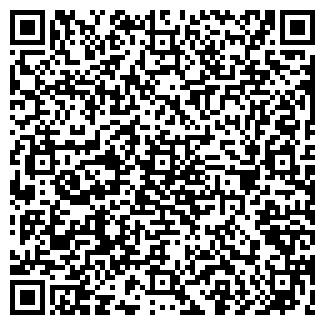QR-код с контактной информацией организации Glauk STAN