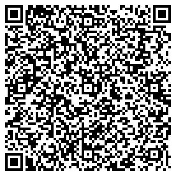 QR-код с контактной информацией организации Asset Management