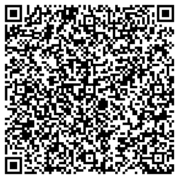 """QR-код с контактной информацией организации Субъект предпринимательской деятельности ИП """"Салимова А.С."""""""
