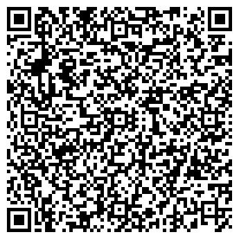QR-код с контактной информацией организации Субъект предпринимательской деятельности ИП Сейтказиева Р.С.