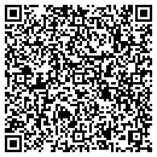 QR-код с контактной информацией организации SBC