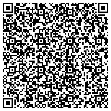 QR-код с контактной информацией организации Центр развития сознания «Путь к Совершенству»