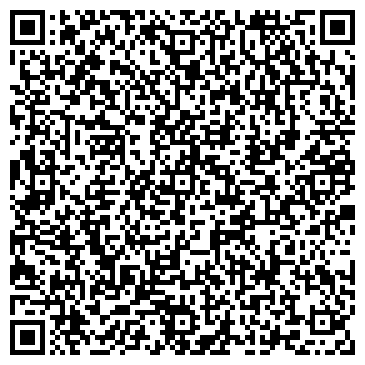 """QR-код с контактной информацией организации ТОО """"Финэксперт"""""""