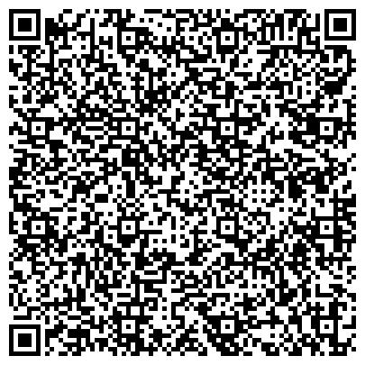 """QR-код с контактной информацией организации ИП Центр комплексного развития человека """"Муфтах"""""""