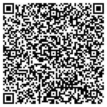 QR-код с контактной информацией организации Общество с ограниченной ответственностью ТОО «Rising»
