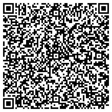 """QR-код с контактной информацией организации Общество с ограниченной ответственностью ООО """"Вилимайс"""""""