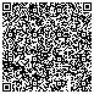 """QR-код с контактной информацией организации Общество с ограниченной ответственностью Центр изучения языков """"City Lingva"""""""
