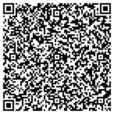 """QR-код с контактной информацией организации """"Альфа и Омега"""" Учебный центр"""