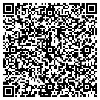 QR-код с контактной информацией организации TEGEC