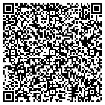 """QR-код с контактной информацией организации Общество с ограниченной ответственностью ООО """"Драйвинг"""""""