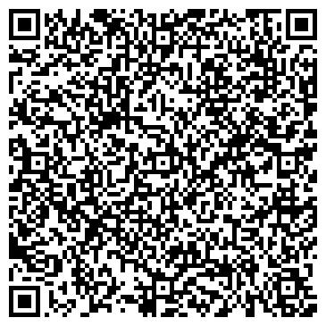 QR-код с контактной информацией организации Общество с ограниченной ответственностью ООО «СфераСтройБизнес»