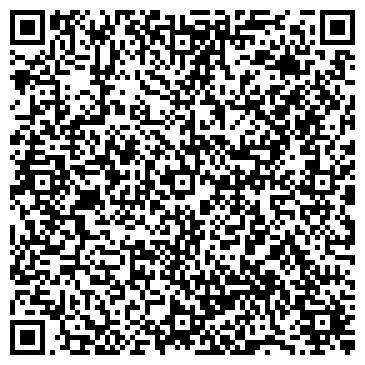 """QR-код с контактной информацией организации ООО """"Учитесь вождению с нами"""""""